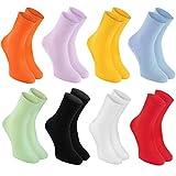 Rainbow Socks - Hombre Mujer Calcetines Diabéticos Sin Elasticos - 8 Pares - Colores Brillantes - Talla 36-38